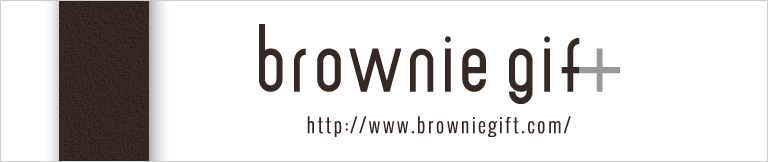 browniegift web site